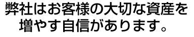 株センター キャンペーン