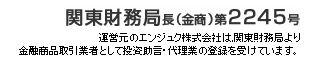 【土屋賢三のシステムトレード講座 評判