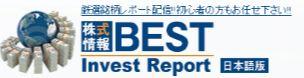 BEST Invest Report