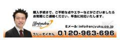 【土屋賢三のシステムトレード講座 口コミ