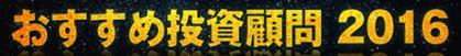 株×ブログ!銘柄NAVI 評判