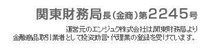 徳山秀樹の株式トレーディング講座 評判