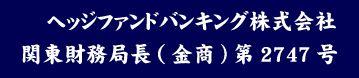 日経総合投資顧問 評判