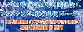 渋谷高雄オフィシャルサイト 評判