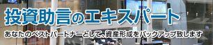 株式会社ザイナスアセットマネジメント 評判