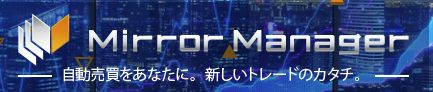 Mirror Manager 口コミ