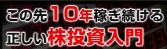 株天.COM 評判