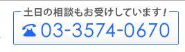 銀座なみきFP事務所 評判