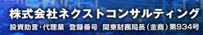 サヤ取り投資クラブSIGMAオフィシャルサイト 口コミ