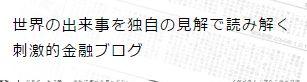 闇株新聞プレミアム 評判